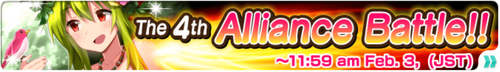Banner 4th AllianceBattle