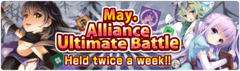 Banner Alliance Ultimate Battle 8