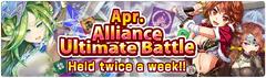 Banner Alliance Ultimate Battle 6