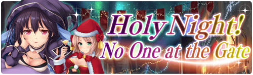 Banner Holy Night! No One at the Gate