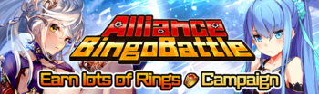 Banner Alliance Bingo Battle 40