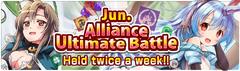 Banner Alliance Ultimate Battle 9