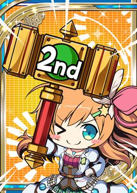 2nd Hammer H