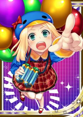 Balloon Scout H
