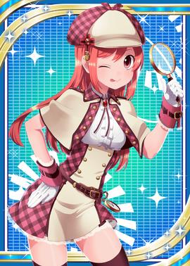 Detective H