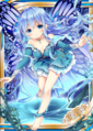 Cool Fairy