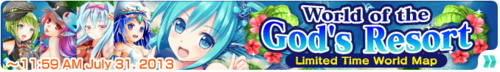 World of the Gods' Resort banner