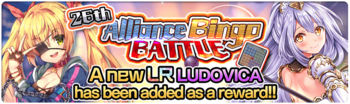 Banner Alliance Bingo Battle 26