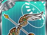 Haniel (Weapon)