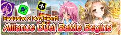 Banner AllianceDuelNo2-2