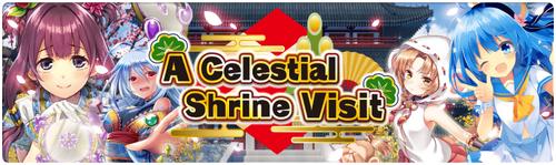 Banner A Celestial Shrine Visit
