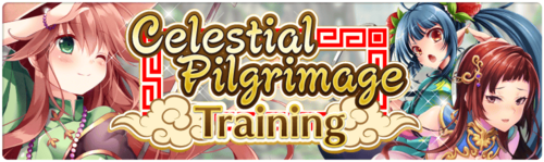 Banner Celestial Pilgrimage Training