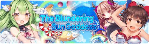 Banner The Blundering Sun Goddess