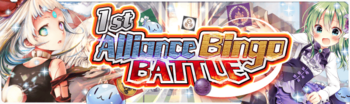 Banner Alliance Bingo Battle 1