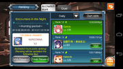 Screenshot 2014-07-11-18-44-41