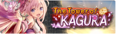 Banner The Tower of Kagura