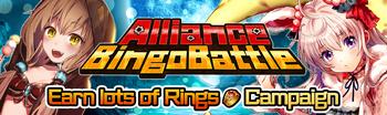 Banner Alliance Bingo Battle 43