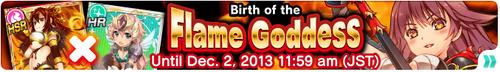 Flame Goddess banner