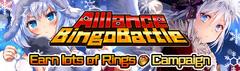 Banner Alliance Bingo Battle 44