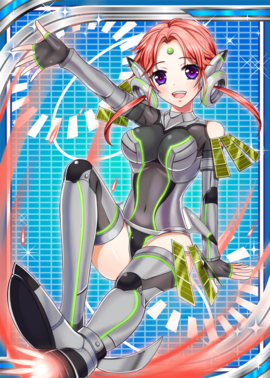 Spacegirl 1