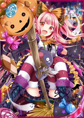 Halloween Hades H