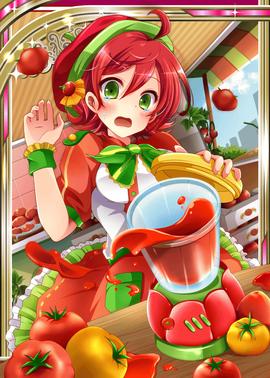 Tomato Juice H