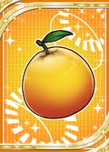 Ripened Fruit