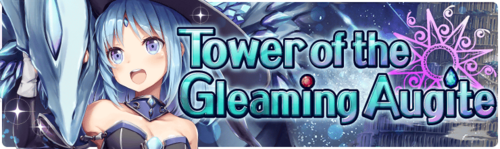 Banner Tower of the Gleaming Augite