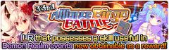 Banner Alliance Bingo Battle 33