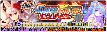 Banner Alliance Bingo Battle 33