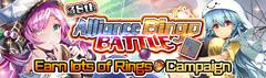 Banner Alliance Bingo Battle 38