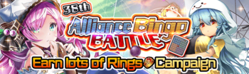 Banner Alliance Bingo Battle 38