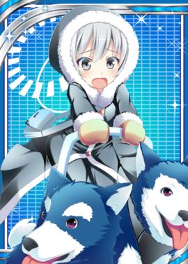 Dogsled Girl 1