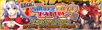 Banner Alliance Bingo Battle 32