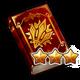 All Enemies Fixed PASSION DMG Recipe (★3)
