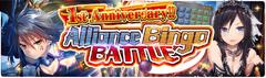 Banner 1st Anniversary Alliance Bingo Battle!