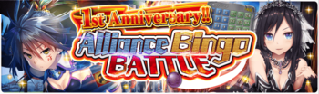 Banner 1st Anniversary Alliance Bingo Battle!