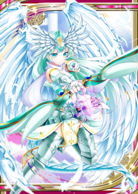 White Dragon H