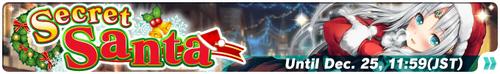 Banner SecretSanta