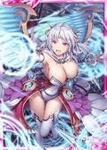 Divine Oracle H