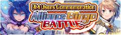 Banner Alliance Bingo Battle 18