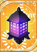 Spirit Lantern H
