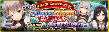 Banner Alliance Bingo Battle 23