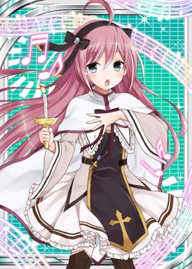 Choirgirl 2