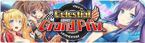 Banner Celestial Grand Prix
