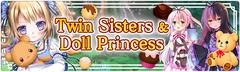 Banner TwinSisters DollPrincess2