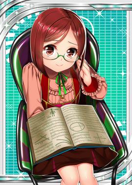 Akito 2