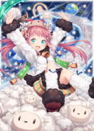Alarm Sheep H