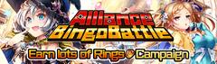 Banner Alliance Bingo Battle 39
