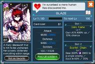 Blaze (plain)